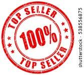top seller rubber stamp on... | Shutterstock .eps vector #538556875