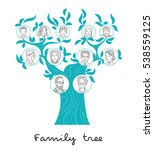 family tree chart  genealogical ... | Shutterstock .eps vector #538559125