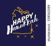 vector hanukkah background with ... | Shutterstock .eps vector #538562089