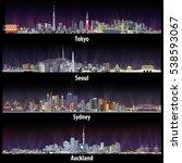 vector illustrations of tokyo ... | Shutterstock .eps vector #538593067