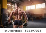 strong athletic man fitness... | Shutterstock . vector #538597015