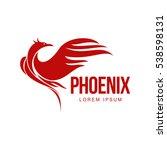 stylized graphic phoenix bird... | Shutterstock .eps vector #538598131