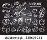 hand drawn vector illustration  ... | Shutterstock .eps vector #538609261