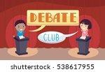 stickman illustration of a... | Shutterstock .eps vector #538617955