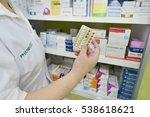 pharmacist holding... | Shutterstock . vector #538618621