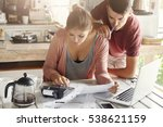 couple facing financial stress. ... | Shutterstock . vector #538621159
