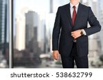 business and office concept  ... | Shutterstock . vector #538632799