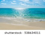 white clouds with blue sky ... | Shutterstock . vector #538634011