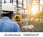 success venture business growth.... | Shutterstock . vector #538641619