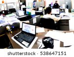 blur image of activity in the... | Shutterstock . vector #538647151