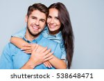 portrait of happy cute lovers... | Shutterstock . vector #538648471