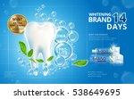 whitening toothpaste ads ... | Shutterstock .eps vector #538649695