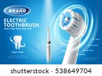 electric toothbrush ads ... | Shutterstock .eps vector #538649704