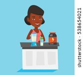 an african woman making protein ... | Shutterstock .eps vector #538654021