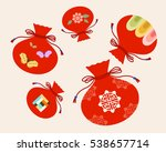 korean traditional illustration.... | Shutterstock .eps vector #538657714