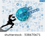 businessman release the power... | Shutterstock .eps vector #538670671
