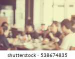 abstract blurred group of asian ... | Shutterstock . vector #538674835