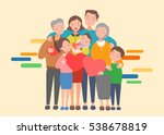 big family together. vector... | Shutterstock .eps vector #538678819