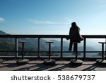lonly woman look for landscape... | Shutterstock . vector #538679737