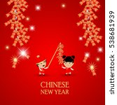 chinese new year with red... | Shutterstock .eps vector #538681939