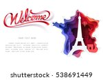 paper art of  france with red... | Shutterstock .eps vector #538691449