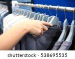 a garment in store | Shutterstock . vector #538695535
