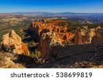 fascinating rock formation in... | Shutterstock . vector #538699819