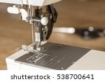 sewing machine with accessories ... | Shutterstock . vector #538700641