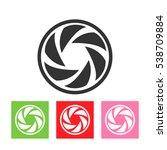 vector round logo template set. ... | Shutterstock .eps vector #538709884