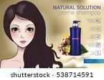 herbal shampoo ads. vector... | Shutterstock .eps vector #538714591