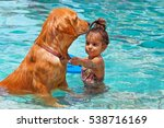 funny photo of little baby... | Shutterstock . vector #538716169