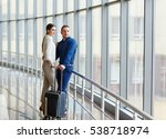 couple in love on vacation.... | Shutterstock . vector #538718974