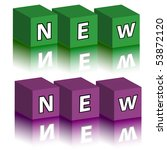 news labels in green and violet   Shutterstock . vector #53872120