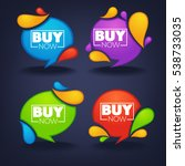 buy now  vector collection of... | Shutterstock .eps vector #538733035