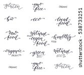 hand drawn lettering about... | Shutterstock . vector #538733251