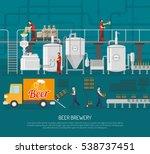 brewery and beer set | Shutterstock . vector #538737451