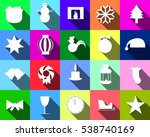 colorful icons of silhouettes... | Shutterstock .eps vector #538740169