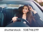 woman in car | Shutterstock . vector #538746199