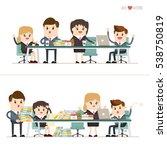 collaborative teamwork of... | Shutterstock .eps vector #538750819
