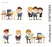 set of business people working... | Shutterstock .eps vector #538750834