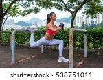 athletic woman doing single leg ... | Shutterstock . vector #538751011