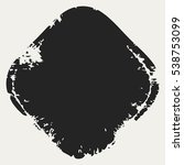 distressed circle stamp vector... | Shutterstock .eps vector #538753099