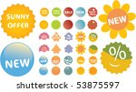 20 summer cute stickers. vector   Shutterstock .eps vector #53875597
