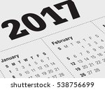close up of january 2017 on... | Shutterstock . vector #538756699