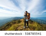 beautiful view and man hiking... | Shutterstock . vector #538785541