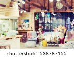 blurred furniture store... | Shutterstock . vector #538787155