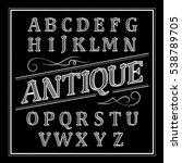 alphabet antique letters... | Shutterstock .eps vector #538789705