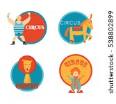 circus collection with carnival ...   Shutterstock .eps vector #538802899