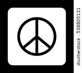 peace sign    black vector icon | Shutterstock .eps vector #538805131