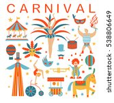 vector collection with carnival ... | Shutterstock .eps vector #538806649